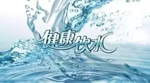 健康飲水.jpg